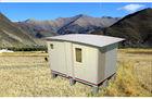 China Portable Emergency Shelter Modular Quick Assemble Foldable House factory